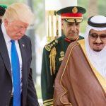 Salman Trump